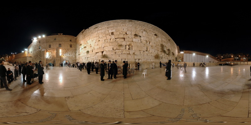 Western Wall - Kotel - Jerusalem, Old City - 360°